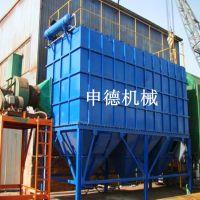 申德机械供应辽宁生物质颗粒锅炉除尘器厂家
