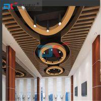 供应北京商务大堂高级吊顶、木纹弧线铝方通 氟碳型材铝方通,可定制规格