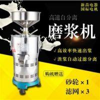 纪中电器五金(在线咨询) 磨浆机厂家 扬州磨浆机厂家
