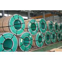 西藏不锈钢板西藏不锈钢管304.316.310S天津市