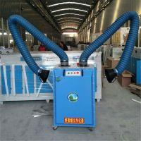 焊烟废气净化二保焊废气处理焊接烟尘净化设备型号全厂家直销