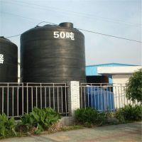重庆50吨塑料容器多少钱一个--威豪