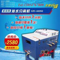加工中心机床配套盘式油水分离器/刮油机 油水分离设备批发