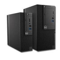 Dell/戴尔 Optiplex 3050台式电脑主机家用商用办公专业