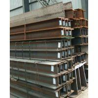 供应欧标H型钢 规格齐全 材质S235JR S275JR S355JR 现货资源
