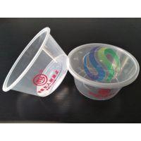 耀县一次性餐盒批发/外卖打包碗印刷logo电话/300-3500ml塑料透明外卖碗印刷|西安厂家