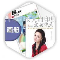 河南郑州印刷书刊画册,宣传单印刷,印刷彩页