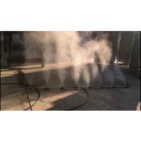 供应博天车载喷雾设备 垃圾车专用除狊降尘喷雾 方便环保