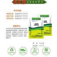 羊怎么催肥,怎么长的快圈养羊催肥必备产品诸安康
