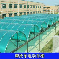 常州透明阳光板每平方价格铝合金压条耐力板雨棚优惠促销典晨品牌