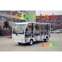 供应23座电动观光车 景区摆渡车 天津滨海工厂直销