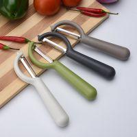 厂家直销厨房瓜果刨 不锈钢削皮刀 刮皮刀 甘蔗削皮刀 削皮器刨刀