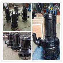 操作简单吸渣泵-搅拌泥浆泵-耐磨泥砂泵