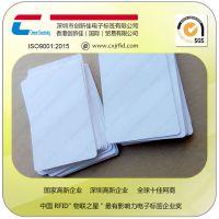 四川M1s50白卡定制,可打印人像照片IC白卡,IC证件定制