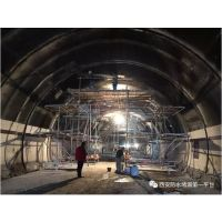 西安蓝箭卓越防水堵漏公司西安隧道防水堵漏西安地下室防水堵漏