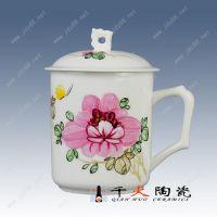 陶瓷礼品茶杯定做花面 景德镇礼品茶杯定制厂家