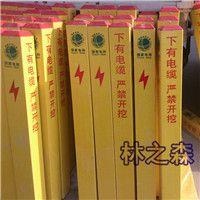 玻璃钢电缆标志桩 玻璃钢警示桩厂家