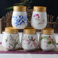 小号迷你 多能罐 便携带陶瓷密封储物盒包装粉膏药类罐