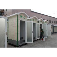 智能移动卫生间,简洁式厕所,旅游景区移动厕所
