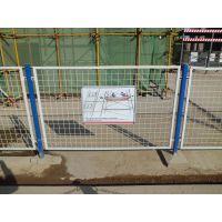 供应建筑用临时护栏@工地防护栏@泥坑防护围栏