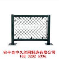 框架护栏网厂家体育场足球场护栏网隔离网体育场围网运动场护栏网