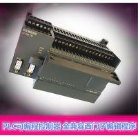 AND国产西门子S7-200plc 兼容CPU220XP