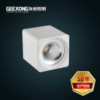 灰熊照明批发LED明装筒灯7w12w15w20w30w36w吸顶射灯COB明装射灯LED方形筒灯