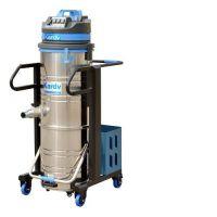 模具厂用工业吸尘器凯德威工业吸尘器DL-3010B