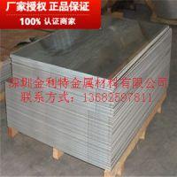 现货供应:6061铝圆棒 精密6063铝板