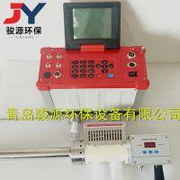 JY-62型便携式烟气分析仪 七种气体可选配 综合烟气气体分析仪