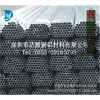 铝合金精抽管 外径5.7mm内径3.5mm