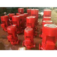 河南洛阳喷淋泵价格XBD2.8/13-ISG80-160A立式消防泵厂家