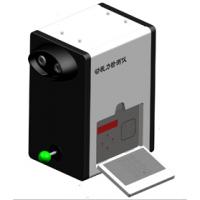 (中西)动视力检测仪(国产) 型号:M194953(YCM特价)