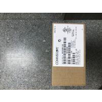 UNP-6-610-1U-24供应商13620940823曹小姐