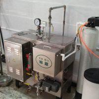 旭恩新款36KW电热蒸汽发生器参数