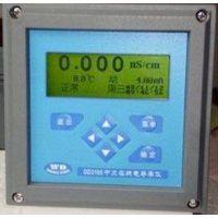 金洋万达/WD63-EC在线电导率仪