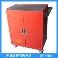 定做工具车单县生产商 多规格工具柜抽屉式 强力载重坚固耐用