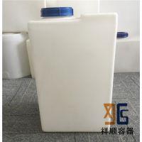 80L方形塑料水箱 80升废水回收方形桶 80公斤循环水桶