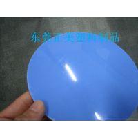 湖南【防静电PP隔板、防水/防湿塑料隔板、发泡广告塑胶垫板】东莞正美生产
