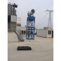 山东滨州除尘喷雾机全自动旋转喷雾设备