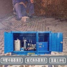 宏兴供应水加沙700公斤高压清洗机 除漆除锈专用科双枪使用