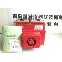 青岛精诚JH-2400(D2)型恒温恒流连续自动大气采样器(四路电子)