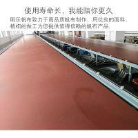 红色印花专用台皮 印花手台专用布 防水耐用台布加工