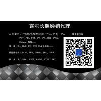 四川出售POM德国巴斯夫N 2640 Z2