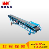 河南威猛-WHQ69移动式输送机, 输送设备 定制