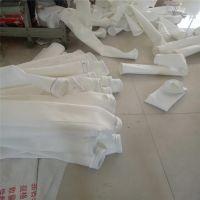 布袋除尘器配件滤袋使用原料涤纶针刺毡滤布