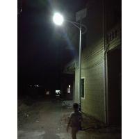 供广顺牌LED光伏路灯GS-TYN30W 质保3年