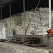 塑料原料LDPE2426H兰州石化薄膜高压聚乙烯2426H