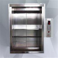 资质齐全的杂物电梯载货电梯餐梯厂家--山东欣达xd-2