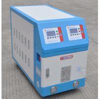 双温油式模温机、200度双温模温机